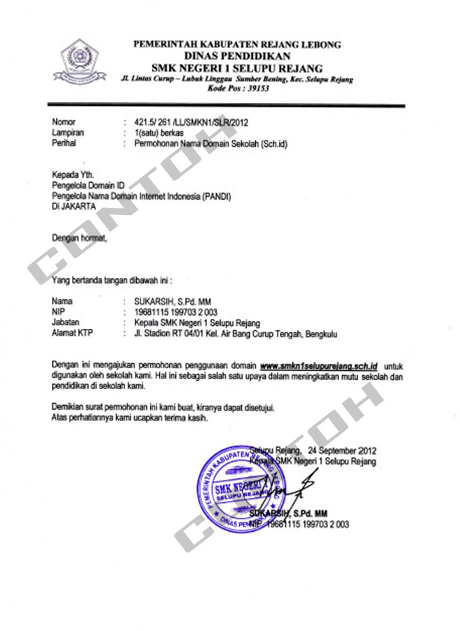 Contoh Surat Persyaratan Schid Knowledgebase